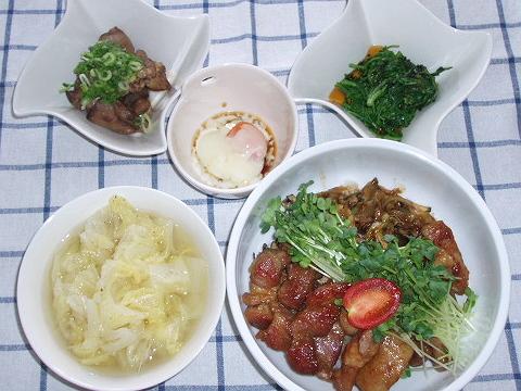2008920豚の生姜焼き丼とか
