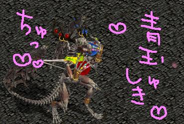 dorako3.jpg
