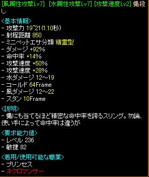 hae_20100719220947.jpg