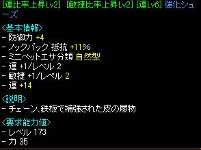 unhibinhikyo.jpg