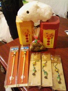 台湾お土産