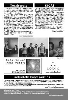 2008_8_30_back.jpg