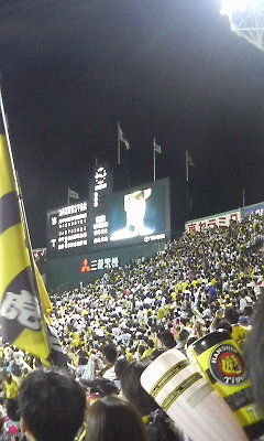 20080926000045