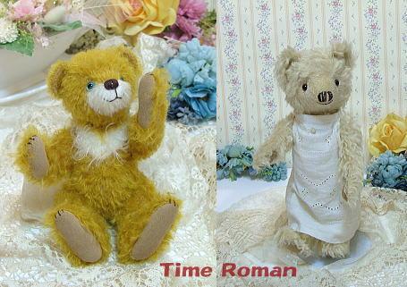 T.TOT Bear.