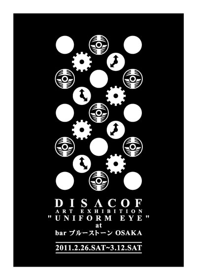 DISACOF1.jpg