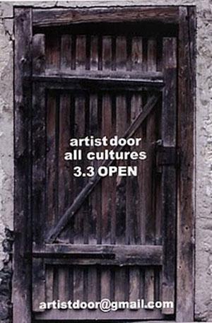 artistdoor.jpg