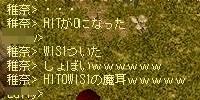 20060923150741.jpg
