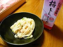 素麺に梅ドレッシング