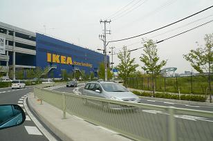IKEA 鶴浜店