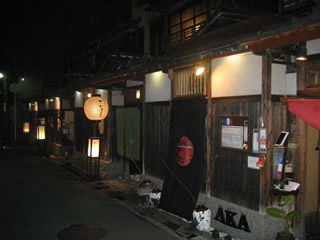 nagaya.jpg