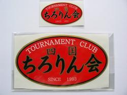 20080308仁淀川 014