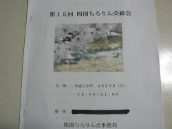 dc042077_convert_20080420232557.jpg