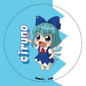 チルノ_下塗り(1)夏コミヨウ