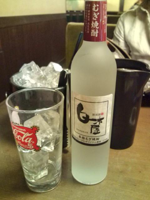 白木屋焼酎ボトル