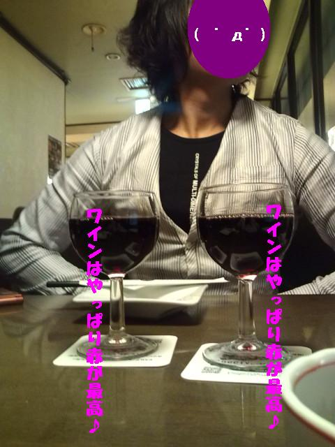 赤ワイングラスにそそいで
