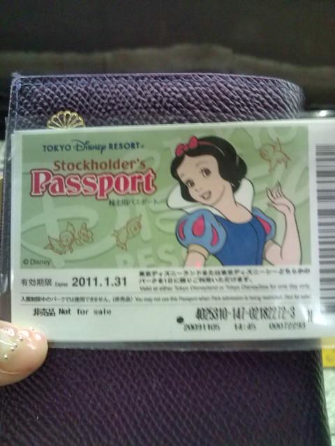 ディズニーランドチケット