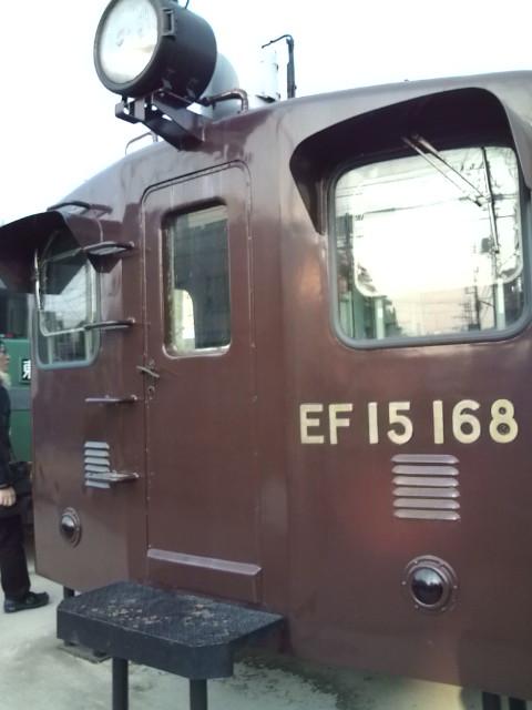 EF15168電車