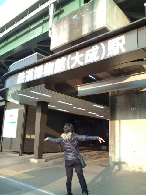 大成駅に着いた~