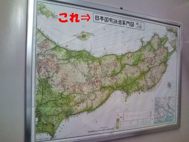 日本国有鉄道案内図