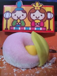 雛祭りに上生菓子
