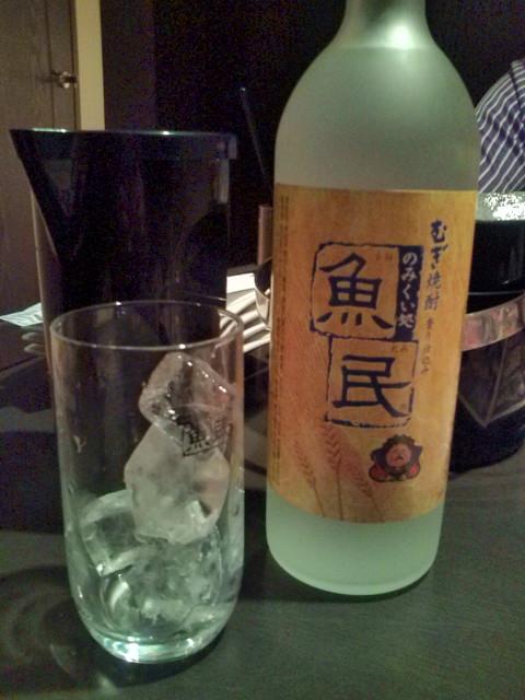 魚民ボトル焼酎&ウーロン茶