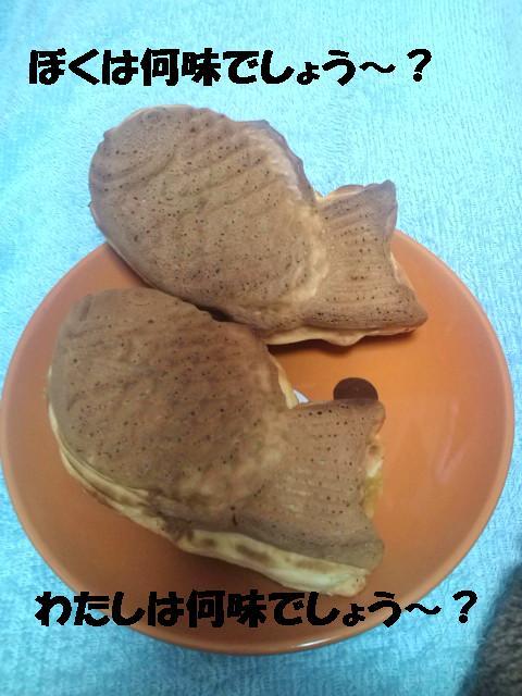 鯛焼きの種類は何でしょう
