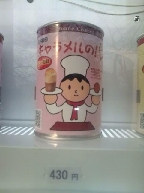 キャラメルパン430円!