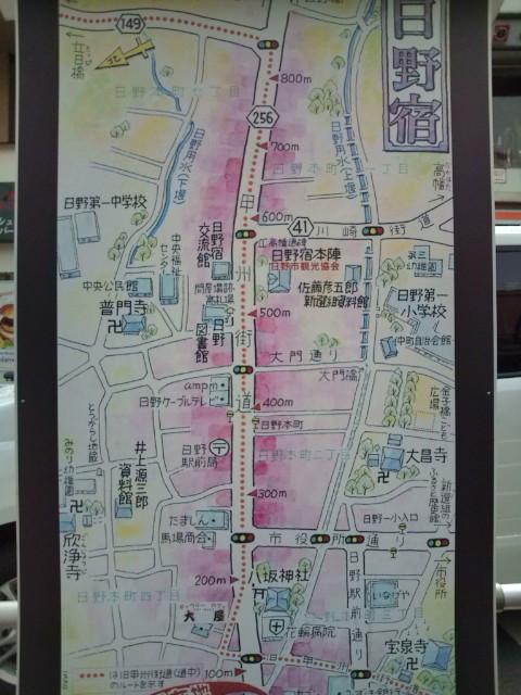 日の駅地図