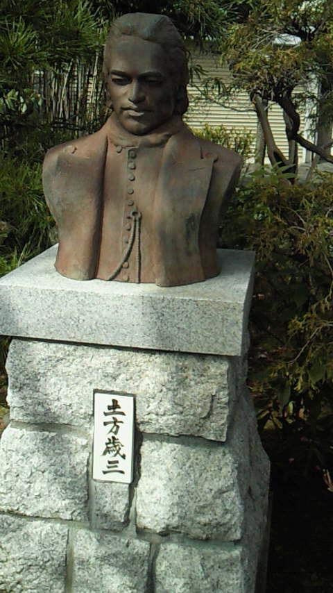 土方歳三の像~土方歳三記念館~
