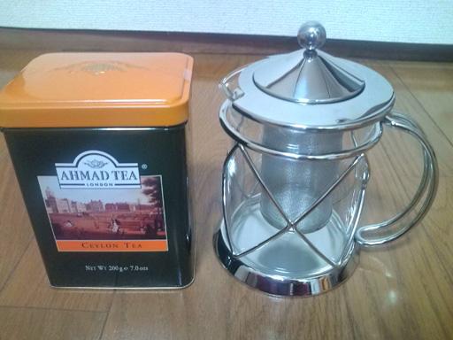 お茶のセットをいただきました