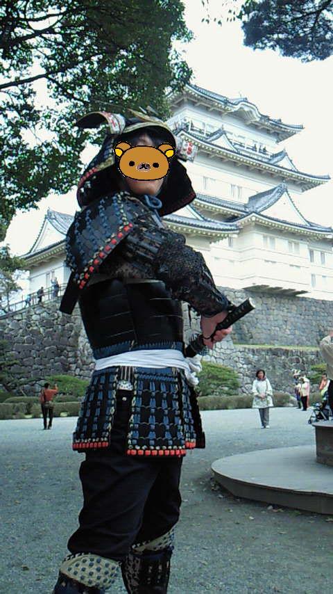 小田原城をバックに旦那ちん