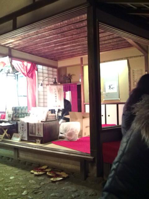 吹上茶屋の販売処
