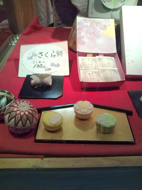 あっ!六義園の抹茶セットの和菓子だ!