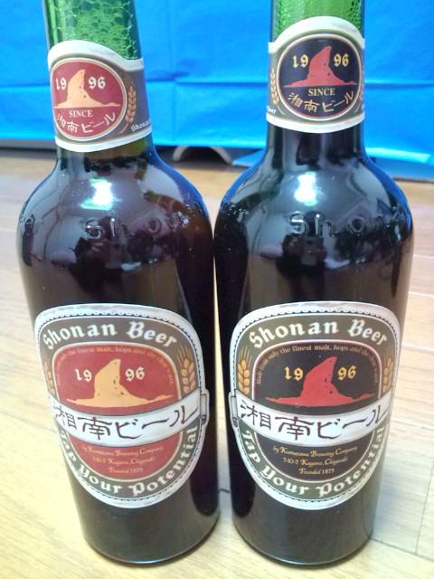湘南ルビー(濃色ビール)と湘南リーベ(黒ビール)