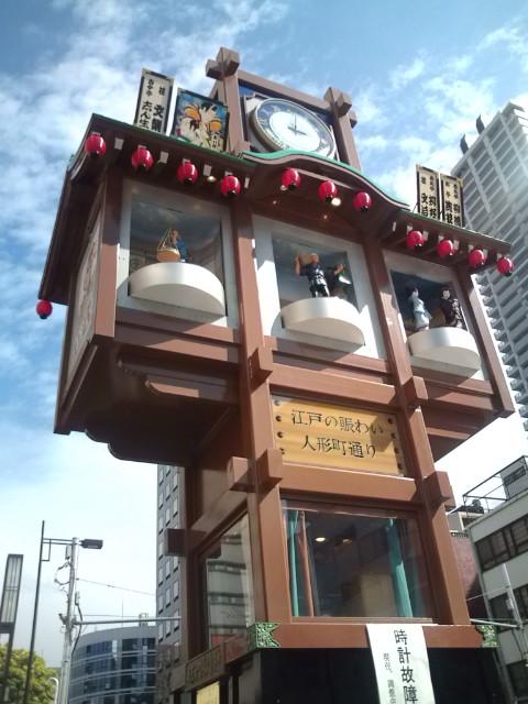 人形町のNEWシンボルからくり時計