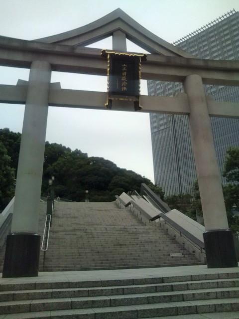 日枝神社の大きな鳥居