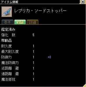 20060101034403.jpg