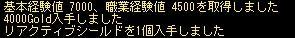 20070612200716.jpg