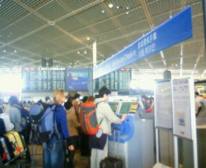 成田空港(出発)