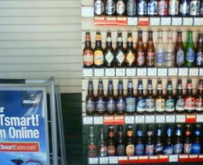 ビールストアに並ぶビール