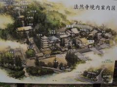 法然寺 五重塔
