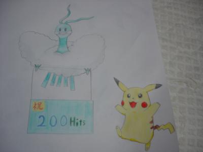 DSC02039_convert_20090412202127.jpg