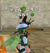 with お隣の染色屋さん