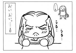 忘れ物(その1)-4