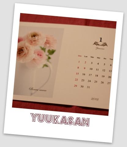 一月カレンダー