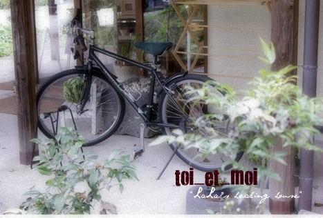 自転車・・