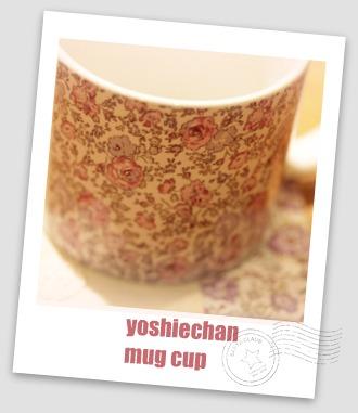 yoshieちゃん♪マグカップ