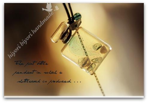 羽根が生まれる小瓶ペンダント