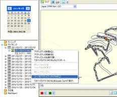 GTC-04.jpg