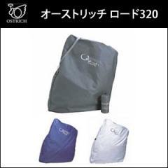 ostrich-320.jpg